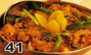 Vegetable Karahi